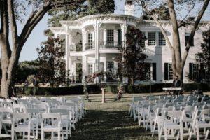 Hot New Wedding Venue: Sandlewood Manor Grand Opening!