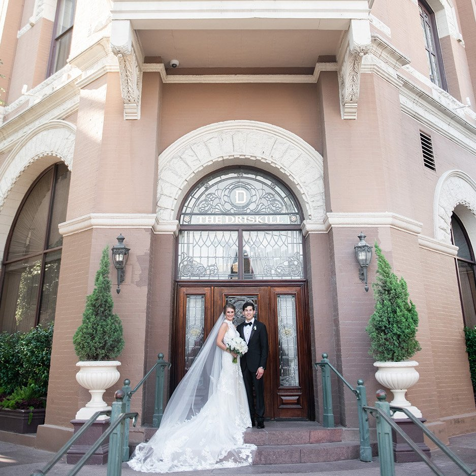 houston wedding photography - jessica frey